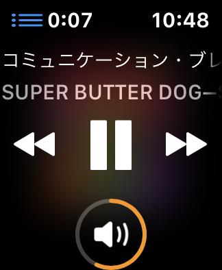 Mac上の音楽を操作