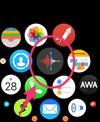 「ボイスメモ」アプリ