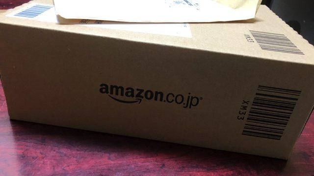 Amazonから荷物が