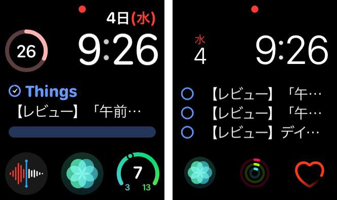 Apple Watch版「Things3」