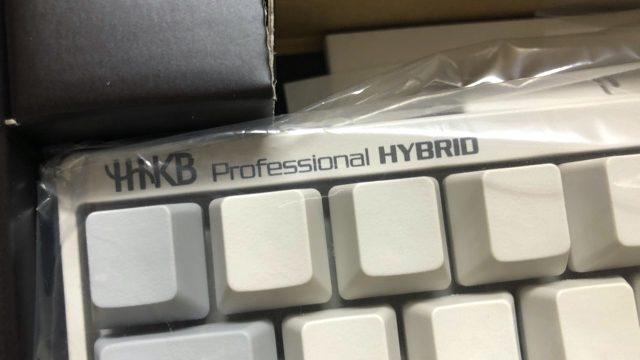 HHKB Professional HYBRID