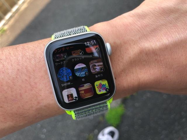 Apple Watchをミュージックランチャーに