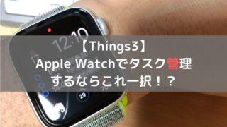 things3