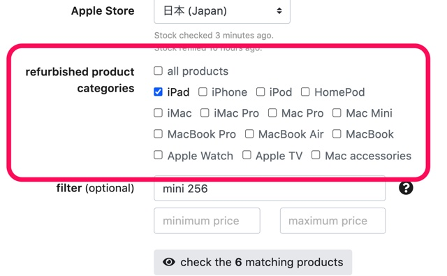 refurbished product categories