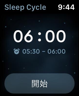 おやすみモード
