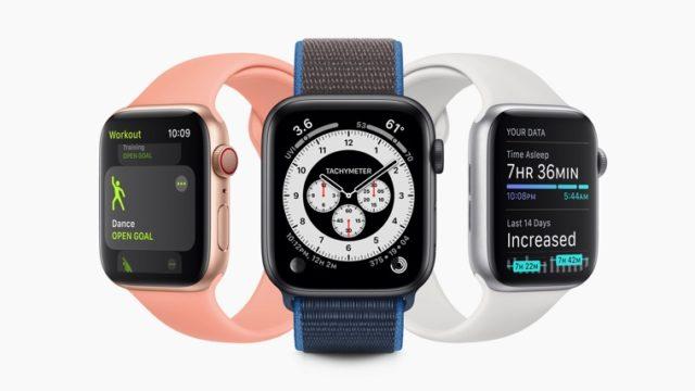 新型Apple Watch登場間近