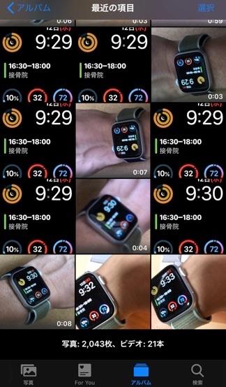 iPhoneのカメラロール