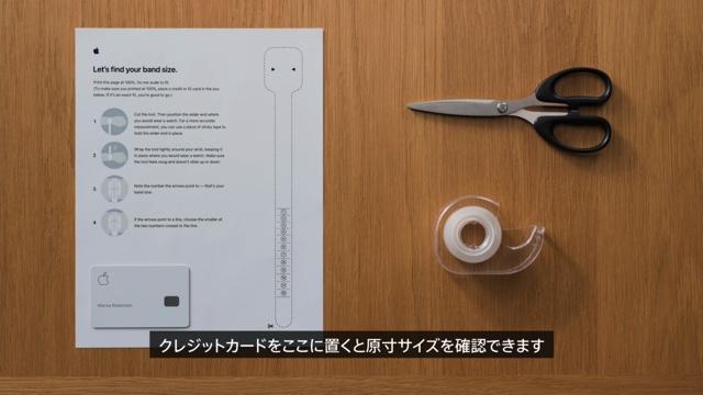 印刷可能なツール