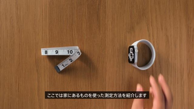 巻き尺を使用