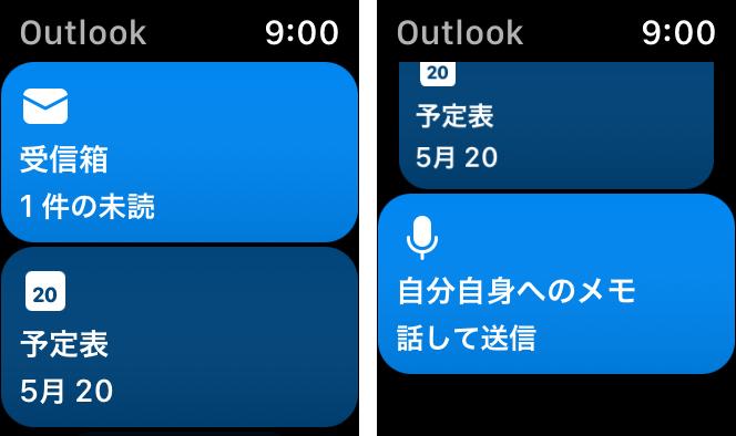 シンプルな機能のメールアプリ